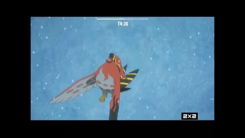 Покемон 19 сезон 27 серия (озвучка 2х2)