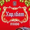 Пиво «Хорлбат» [Самара, Тольятти] официальная гр