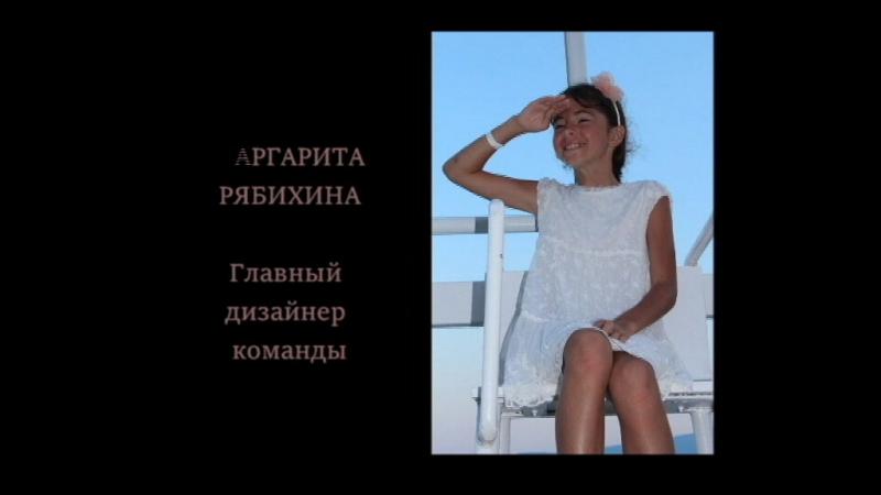 АГЕНТ 007:)