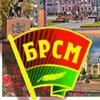 Иваново БРСМ