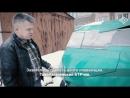Нижегородский Кулибин - Андрей Раевский и его плавающий вездеход