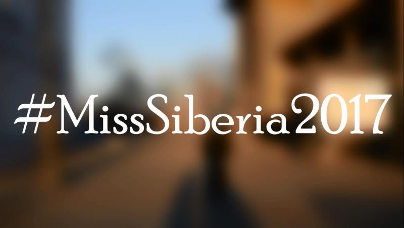 33 вопроса для Айлааны Донгак MissSiberia2017