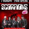 SCORPIONS | Уфа | 7 ноября | Уфа-Арена