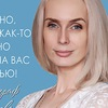 Фотограф Анна Ульянова