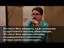 Дискуссия «Право на насилие», Пермь