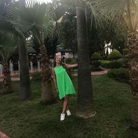 Юлия Некрасова