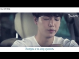 Lyn - Love Story FMV (The Legend of the Blue Sea OST Part 1) (рус.саб)