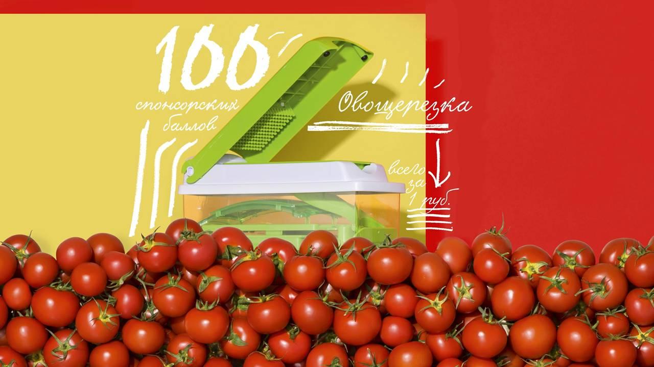 Кампания по приглашению «Кухня красоты»