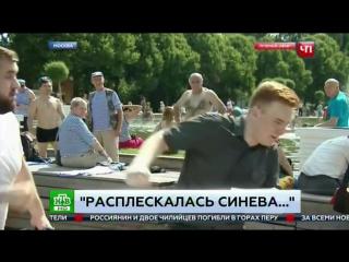 Корреспондента НТВ избили во время прямого эфира с празднования дня ВДВ