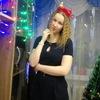 Ксюша Кирилова
