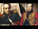 ПРОЩАЙ НЕМЫТАЯ РОССИЯ Стихотворение фейк Что цитировал Порошенко