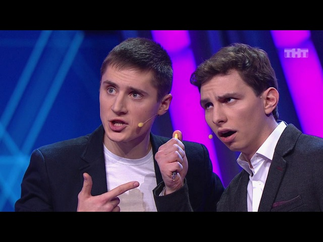Comedy Баттл. Последний сезон - Дуэт Молодые и красивые (1 тур) 22.05.2015 из сериала Comedy ...