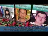 2 мая 2017 г., Москва Посольство Украины, Акция Памяти о погибших в трагедии 2 мая 2014 ...
