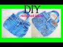 デニム リメイク バッグの作り方 DIY Jeans remake BAG recycled denim