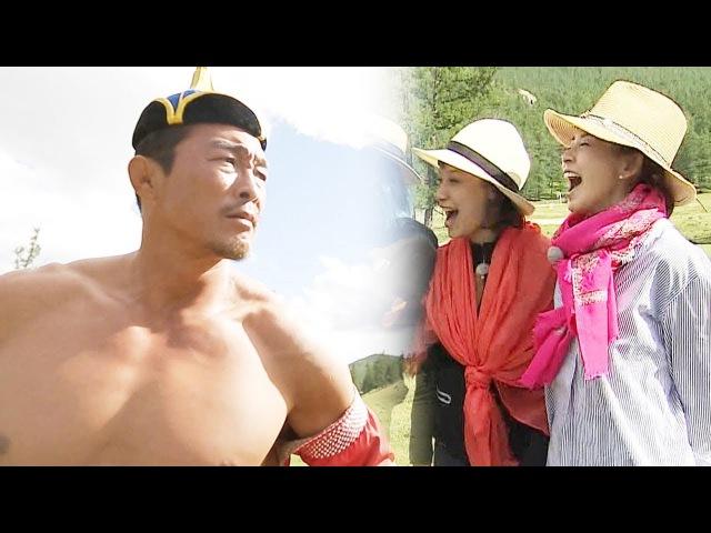 야노시호, 추성훈 몽골 씨름 복장에 '대폭소' @추블리네가 떴다 3회 20170909
