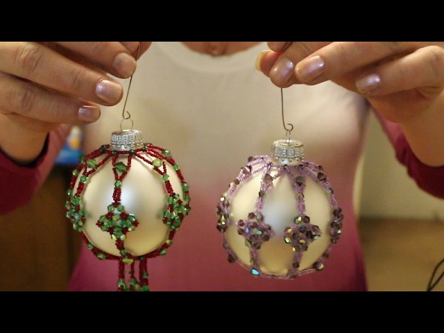 4 Point Star Beaded Ornament Cover