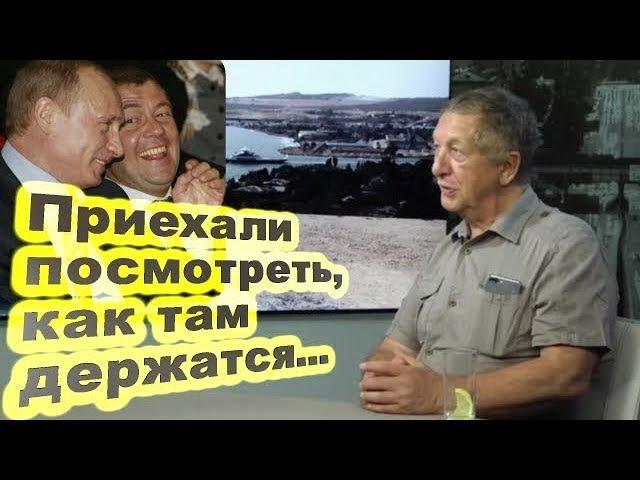 Константин Боровой - Приехали посмотреть, как там держатся... 18.08.17