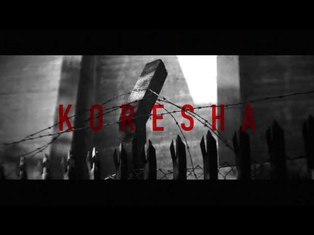 URICH\Ю РИЧ koresha promo (ZLOI NEGR x ТВЁРДЫЙ х U-RICH) ZLOI GAZ MIX [ vk.com/CINELUX ]