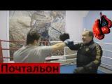 Удар почтальона, прямые и сдвоенные удары передней рукой, встречный в корпус   уроки бокса Владимира elfh gjxnfkmjyf, ghzvst b c
