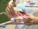 Вести Комсомольск-на-Амуре запись с эфира 13 июля 2017 г.