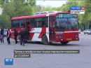 Вести Комсомольск-на-Амуре запись с эфира 12 июля 2017 г.