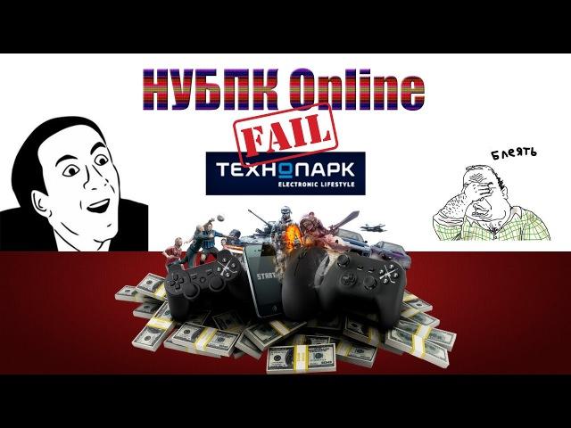 техноАД - technopark.ru - Игрвые - Intel HD Graphics 520 НУБПК - online