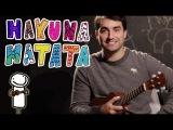 Hakuna Matata - Rei Leao (ukulele tutorial em portugues)