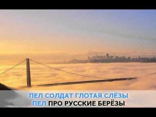 «Баллада о солдате», Караченцов Николай, Из фильма