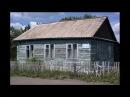фильм про деревню