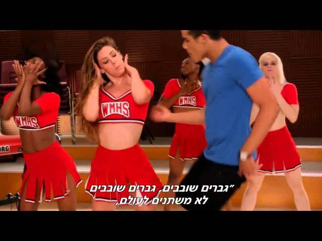 Glee Nasty Rhythm Nation HEBsub מתורגם