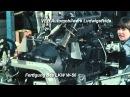 DDR-LKW W-50 - Der Trailer