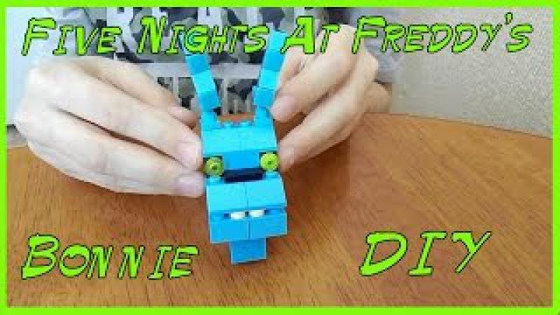DIY Bonnie из конструктора Lego Туториал Five Nights At Freddy's