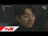 Guardian : The Lonely and Great God 결국 ′무′로 돌아간 공유, 그 슬픔에 목 놓아 우는 김고은 170113 EP.13