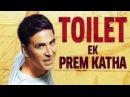 Toilet  Ek Prem Katha Official Movie Trailer |  Akshay Kumar | Bhumi P