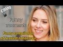 Funny compilation of Scarlett Johansson | Смешные моменты со Скарлетт Йохансон