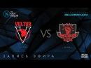Vultur vs Midas Club, Kiev Major Quals Юж.Америка [FasterTL]