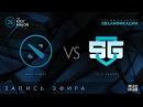 Mad Kings vs SG-eSports, Kiev Major Quals Юж.Америка [FasterTL]