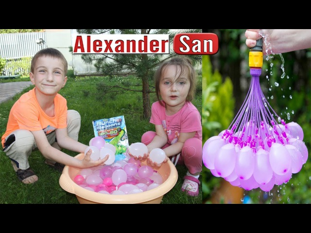 Bunch O Balloons БИТВА Водными шариками на игровой площадке Water Balloon Fight at the Playground