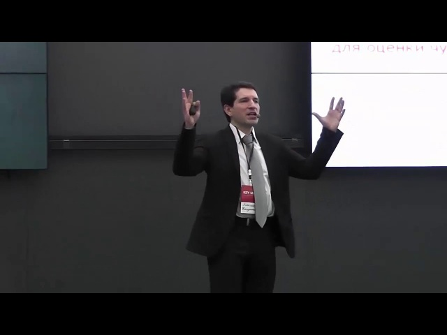 Видео-совет переговорщику: формула сильной переговорной позиции