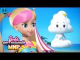 Все когда-нибудь случается впервые! | Barbie ВИРТУАЛЬНЫЙ МИР | Barbie