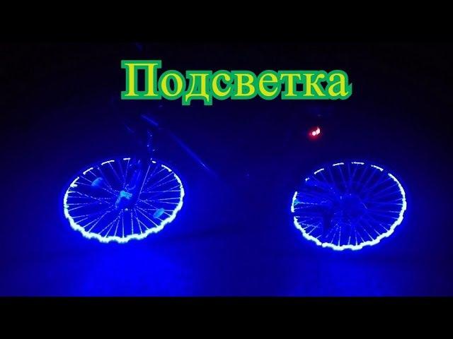 Как сделать подсветку колес велосипеда своими руками