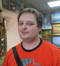 Вячеслав Холодков