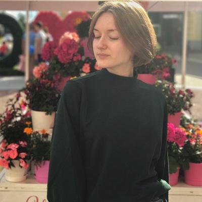 Виталия Лымарь