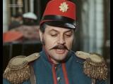 Александр Ширвиндт. Небесные ласточки