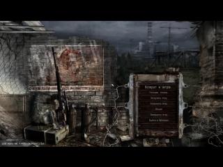 СТАЛКЕР Lost Alpha Developer's Cut : Запрещенный на YouTube стрим