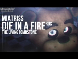 MiatriSs – I Hope You Die in a Fire [RUS] (The Living Tombstone)