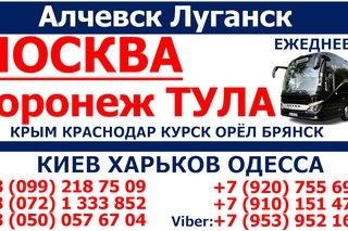 Дать бесплатное объявление в луганске без регистрации объявление подать работа