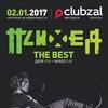 ПСИХЕЯ THE BEST / 2.01.17 / ЗАЛ ОЖИДАНИЯ