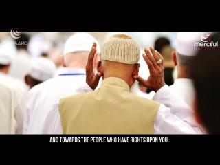 ПОСЛЕДНИЙ_СОВЕТ_ПРОРОКА__Мухаммада__ﷺ______ — копия