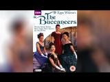 Красотки Эдит Уортон 1995 The Buccaneers